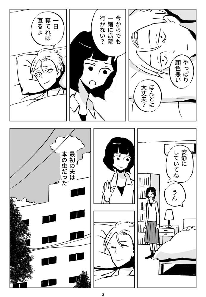f:id:kuro0606:20181218153044j:plain
