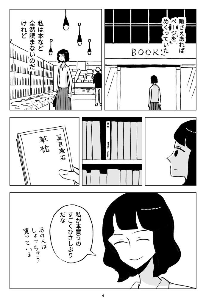 f:id:kuro0606:20181218153050j:plain