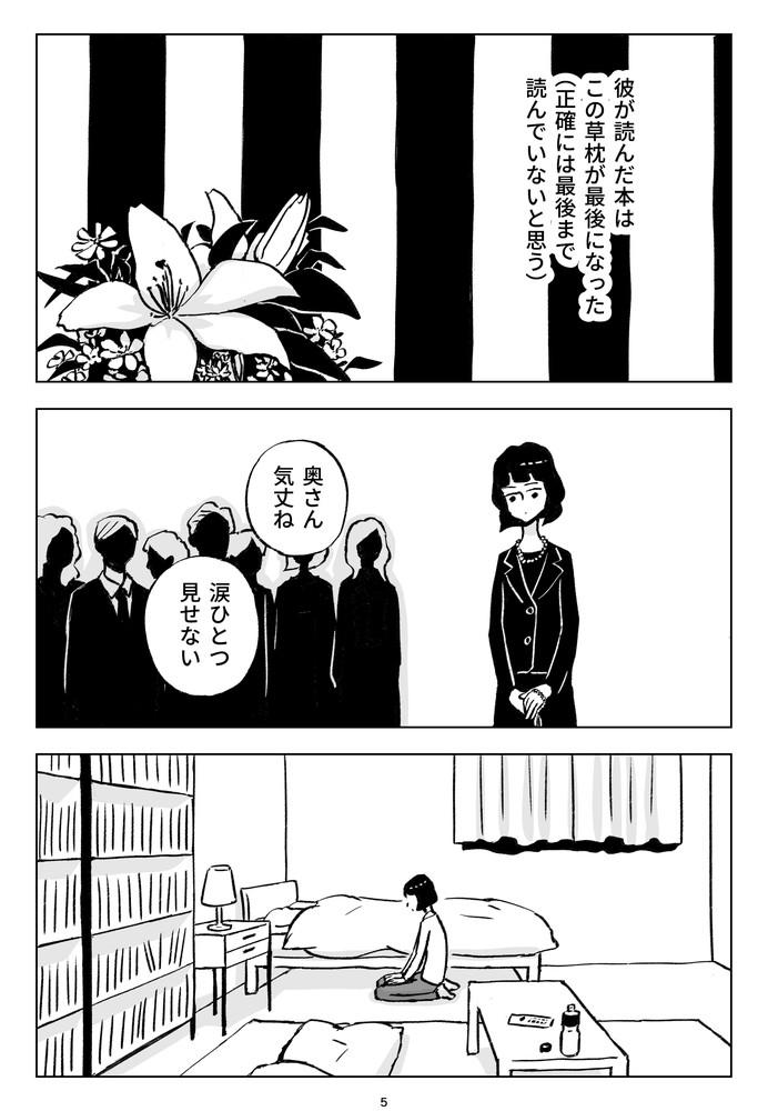 f:id:kuro0606:20181218153111j:plain