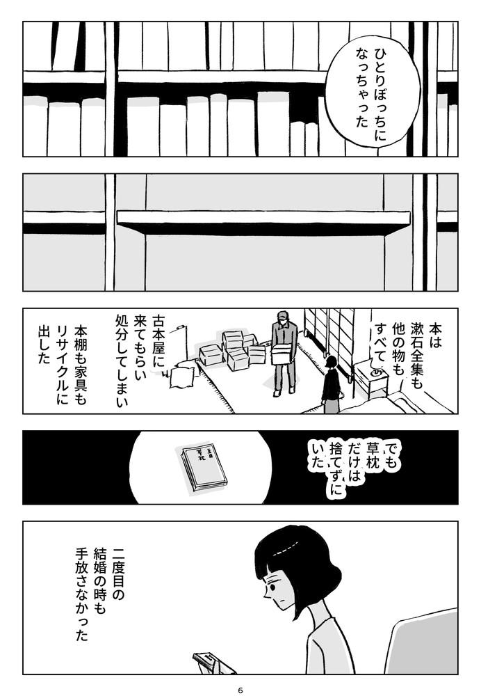f:id:kuro0606:20181218153117j:plain