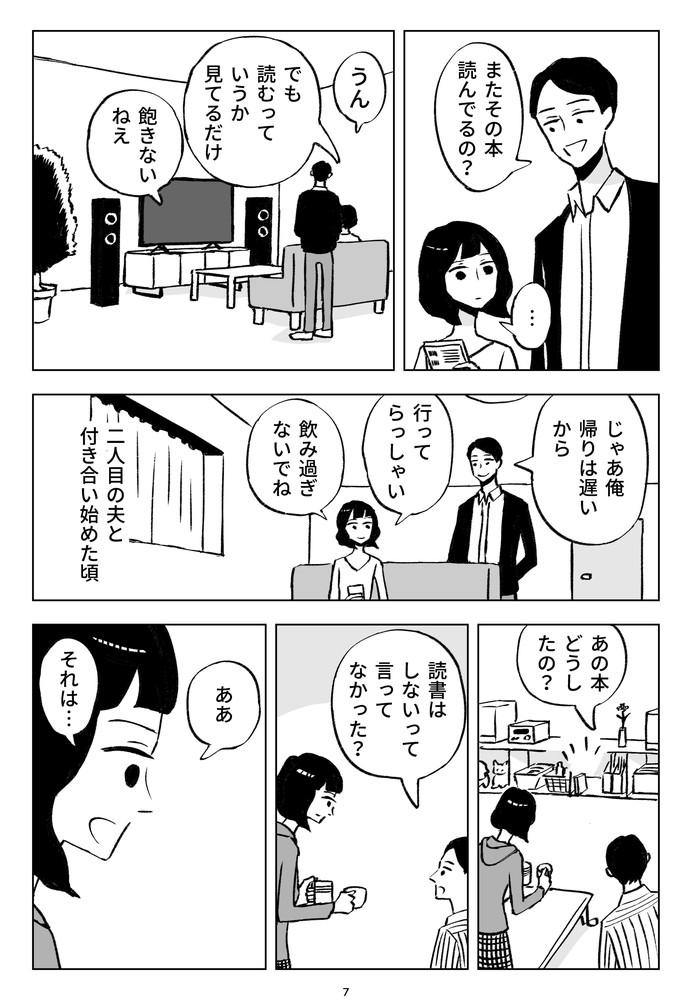 f:id:kuro0606:20181218153122j:plain
