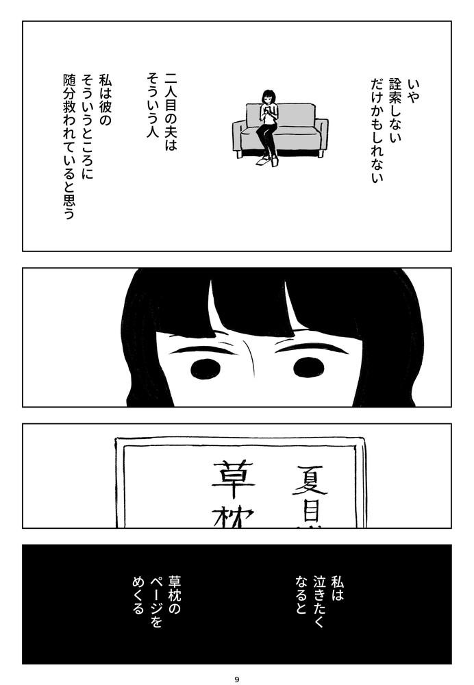 f:id:kuro0606:20181218153135j:plain