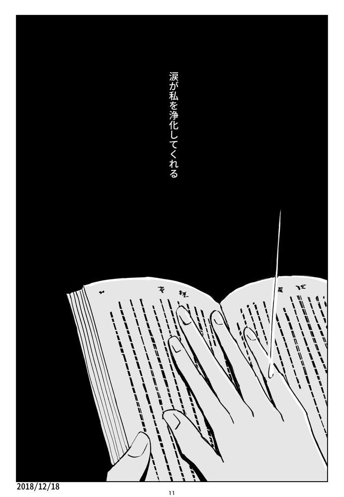 f:id:kuro0606:20181218153143j:plain