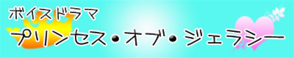 f:id:kuro0suna:20170402215755p:image
