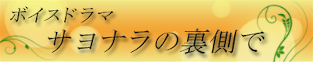 f:id:kuro0suna:20170402220359p:image