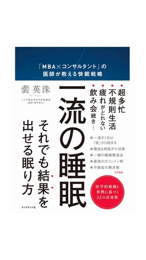 f:id:kuro10kuroro:20161222115042j:plain
