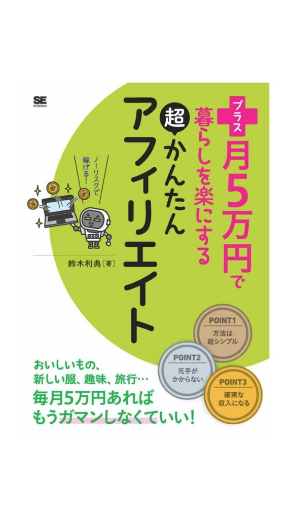 f:id:kuro10kuroro:20161222123415j:plain