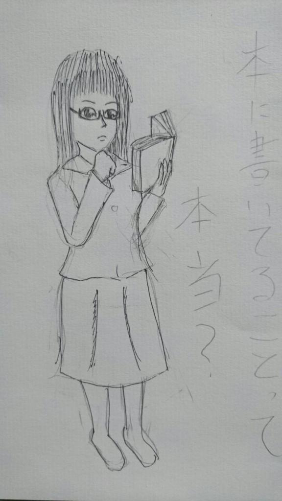 f:id:kuro10kuroro:20170107233716j:plain