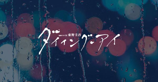 f:id:kuro1203:20190422221305j:plain