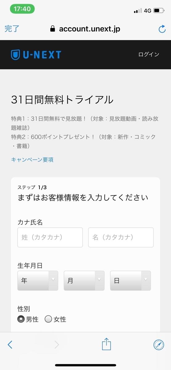 f:id:kuro1203:20190804175332j:plain