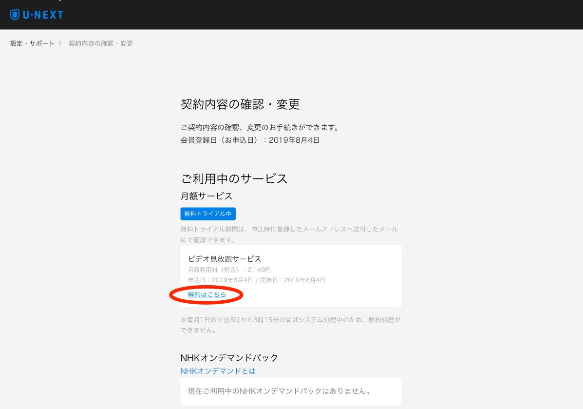 f:id:kuro1203:20190808160056p:plain