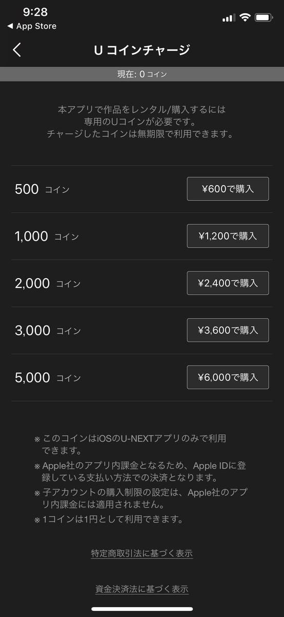f:id:kuro1203:20190814130922j:plain