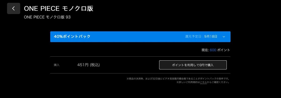 f:id:kuro1203:20190818150404p:plain