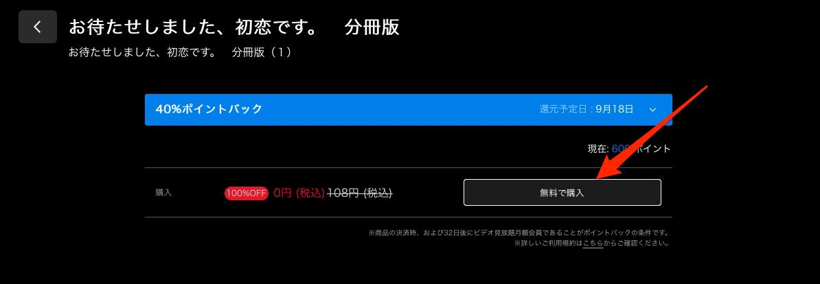 f:id:kuro1203:20190818173819p:plain