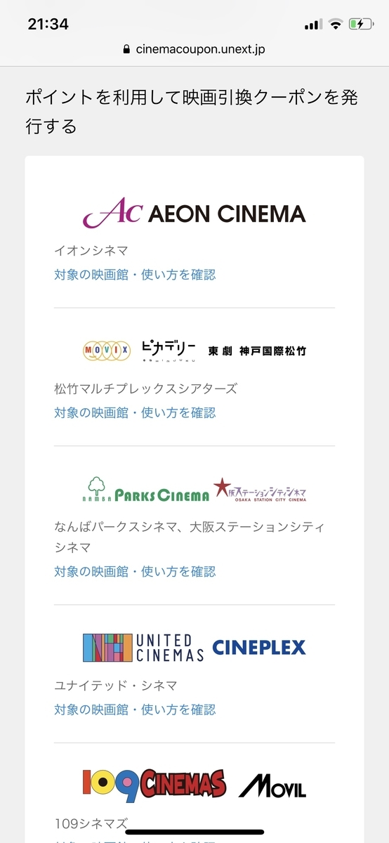 f:id:kuro1203:20190820135831j:plain