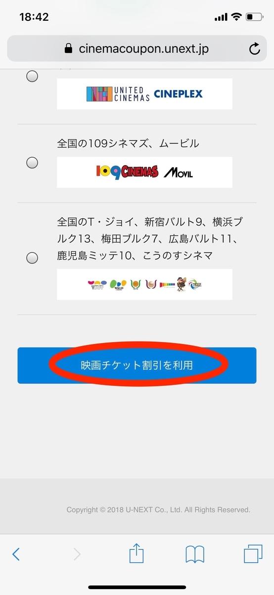 f:id:kuro1203:20190820184736j:plain