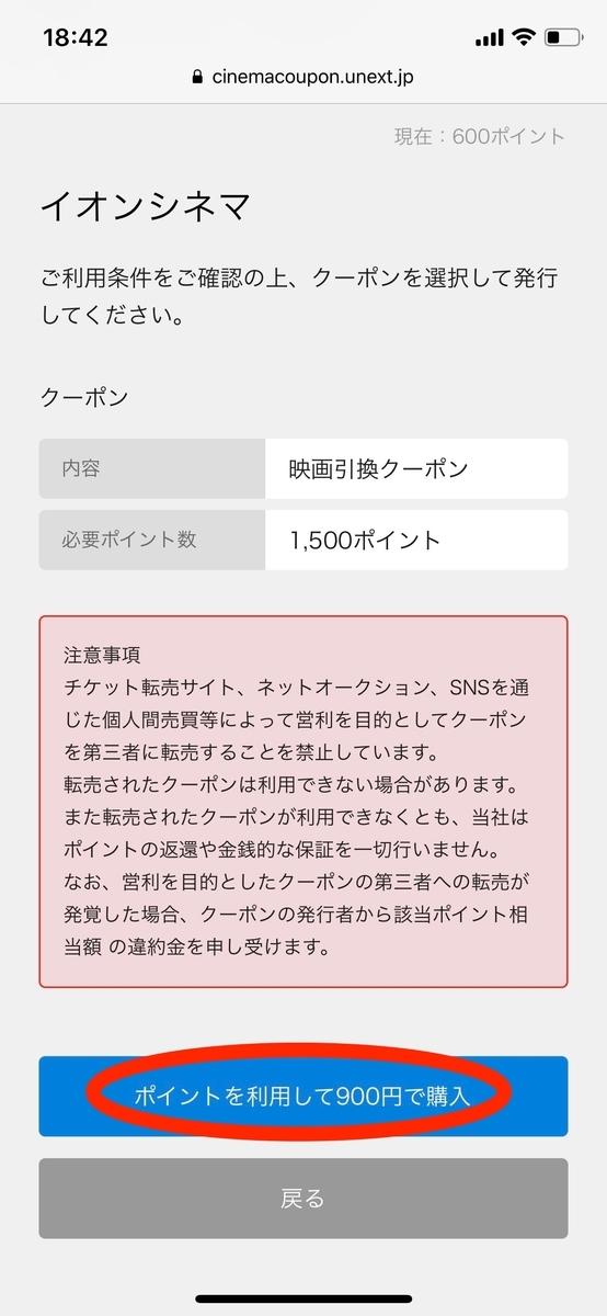 f:id:kuro1203:20190820184903j:plain