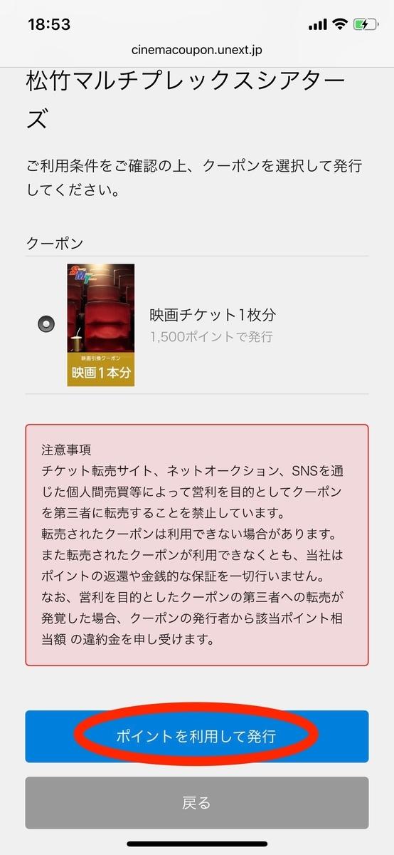 f:id:kuro1203:20190820185459j:plain