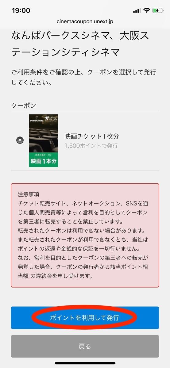 f:id:kuro1203:20190820190404j:plain