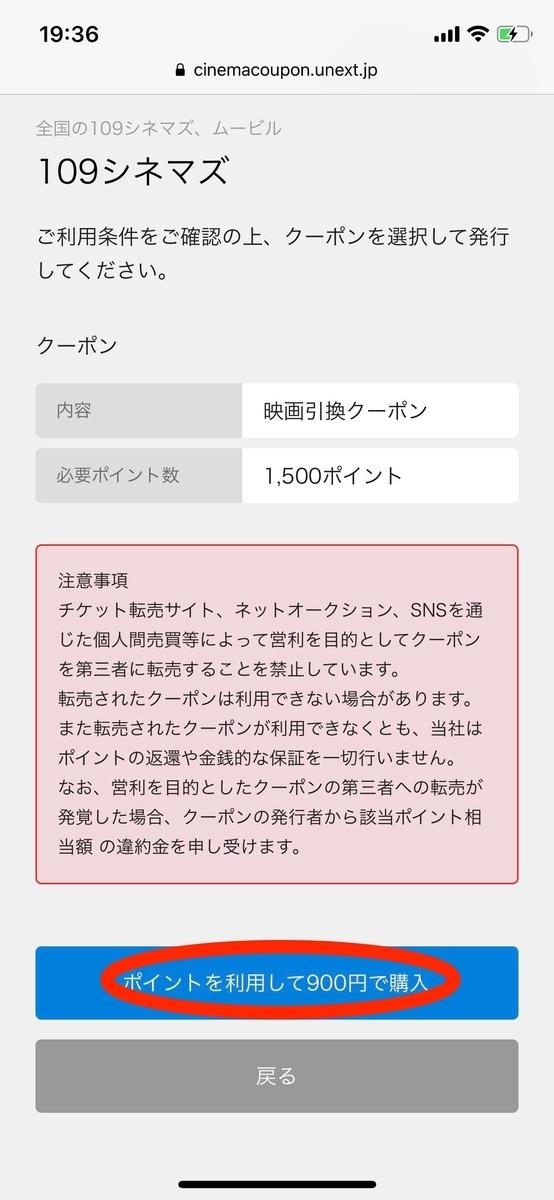 f:id:kuro1203:20190820193833j:plain