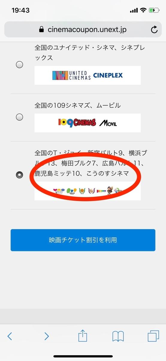 f:id:kuro1203:20190820194809j:plain
