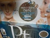 f:id:kuro1649:20100926011636j:image