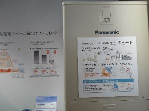 f:id:kuro1649:20110120105809j:image