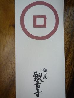 f:id:kuro1649:20110706191857j:image
