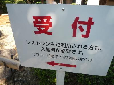 f:id:kuro1649:20111011214116j:image