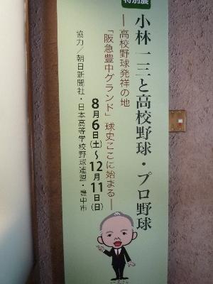 f:id:kuro1649:20111011214225j:image