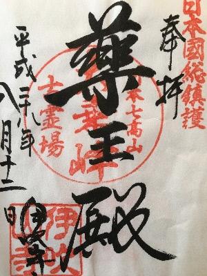 f:id:kuro1649:20160912105111j:image