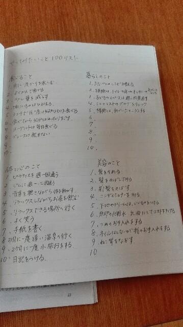 f:id:kuro19810615:20170517122844j:plain