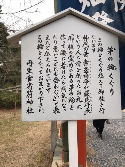 f:id:kuro1_dia:20190113100742j:plain