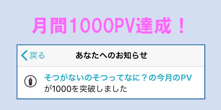 f:id:kuro1_dia:20190127145408j:plain