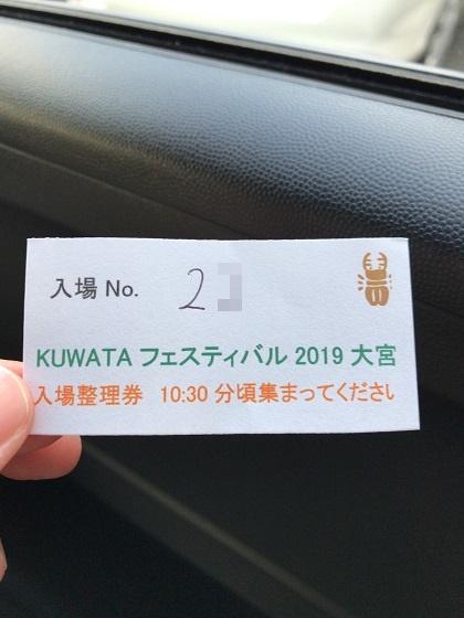 f:id:kuro1_dia:20190223214711j:plain