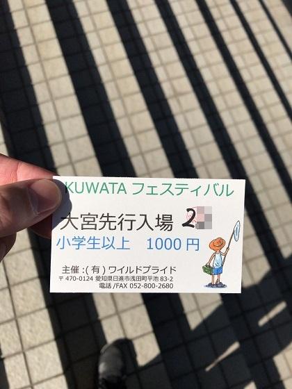 f:id:kuro1_dia:20190223214757j:plain