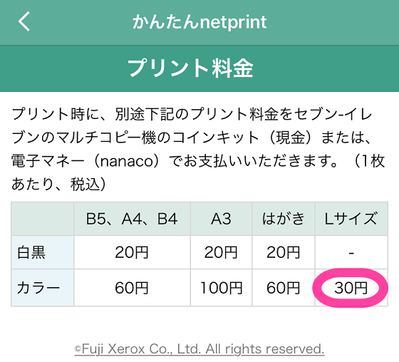 f:id:kuro1_dia:20190310202850p:plain