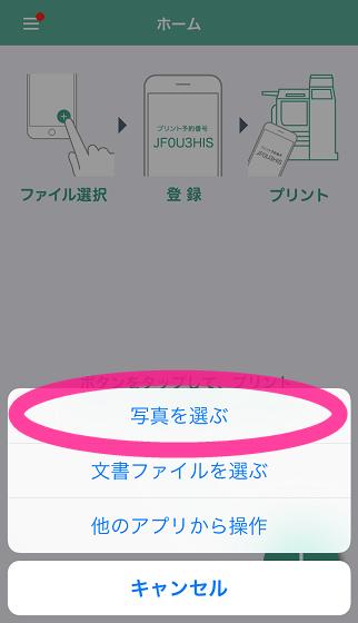 f:id:kuro1_dia:20190310202926p:plain