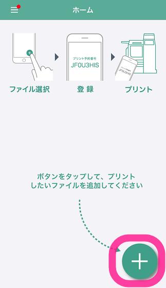 f:id:kuro1_dia:20190310202937p:plain