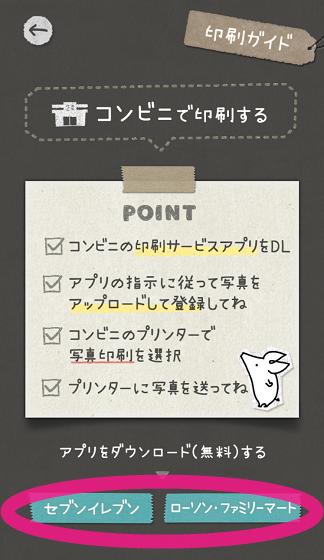 f:id:kuro1_dia:20190310202947p:plain