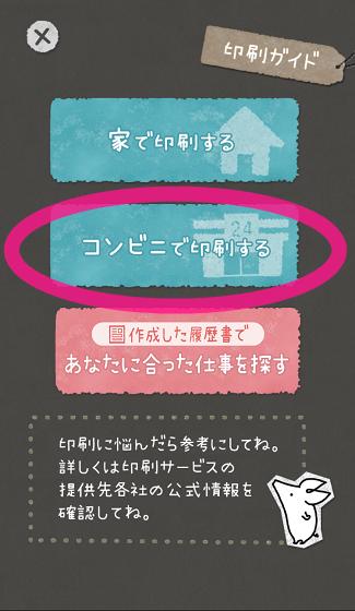 f:id:kuro1_dia:20190310202956p:plain