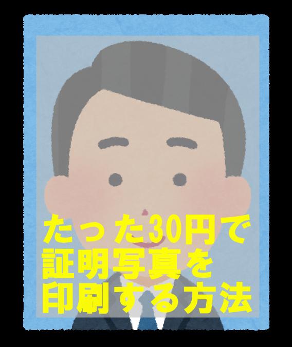 f:id:kuro1_dia:20190318202400p:plain