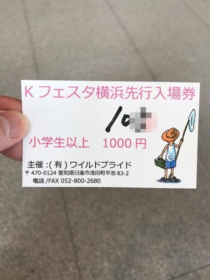 f:id:kuro1_dia:20190407203602j:plain
