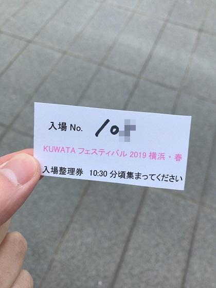 f:id:kuro1_dia:20190407203607j:plain