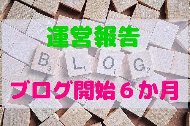 f:id:kuro1_dia:20190414082249j:plain