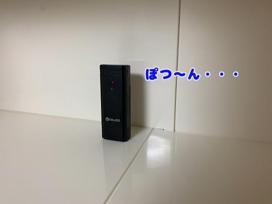 f:id:kuro1_dia:20190914154600j:plain