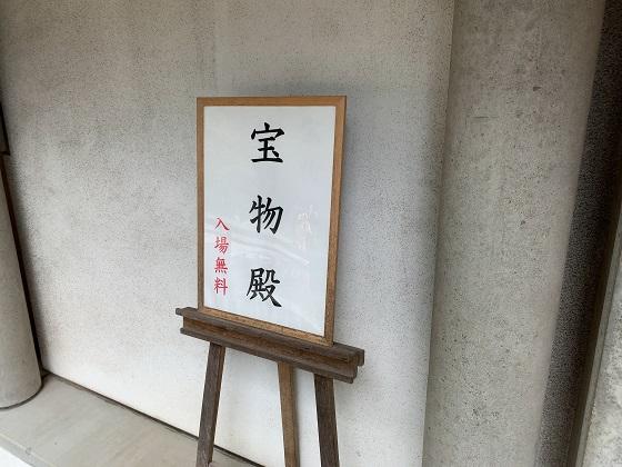 f:id:kuro1_dia:20191222085915j:plain