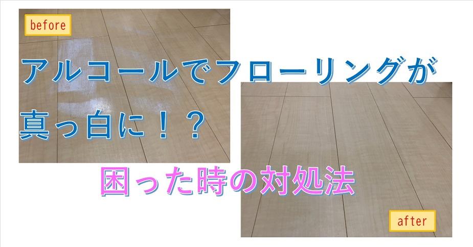 f:id:kuro1_dia:20200119143206j:plain