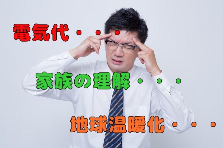 f:id:kuro1_dia:20200315112415j:plain