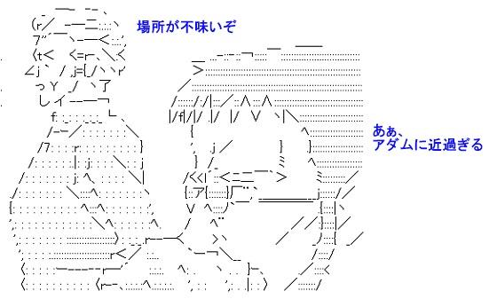 f:id:kuro1_dia:20200503181134j:plain